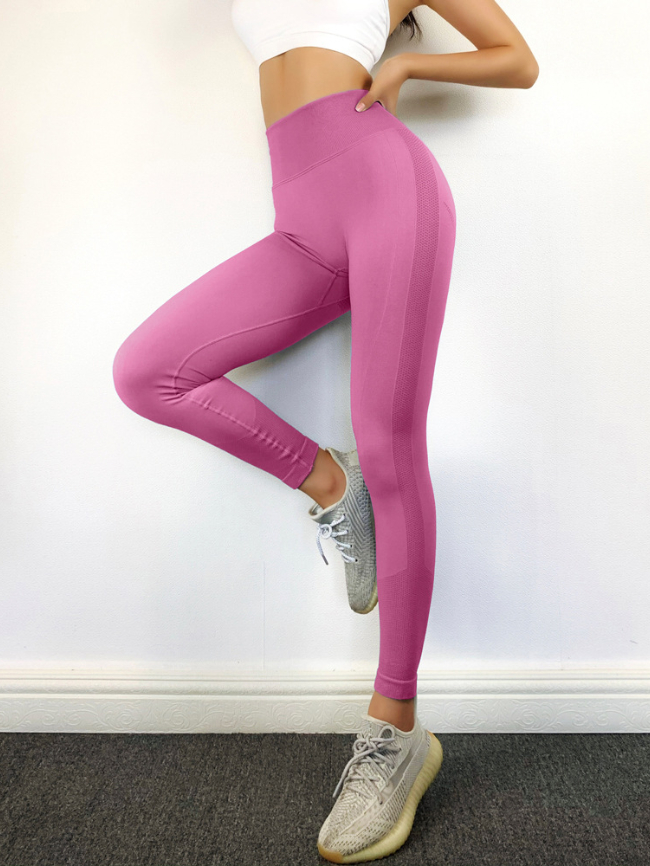 Solid Seamless Stretch Tight Sports Yoga Leggings